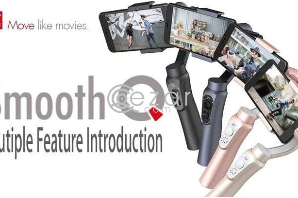 Zhiyun Smooth-Q 3 Axis Handheld Gimbal for Smartphone photo 1