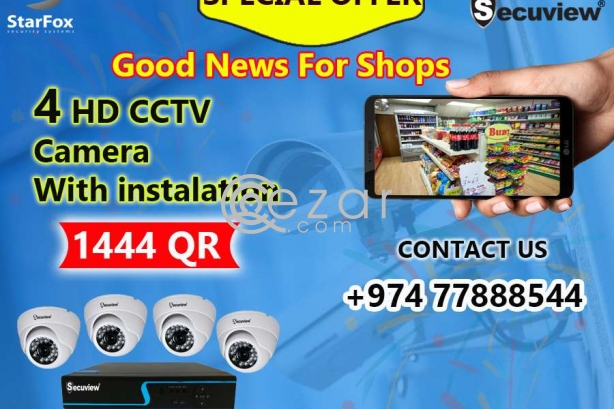 SPECIAL OFFER CCTV INSTALATION photo 1