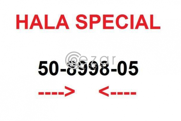 Hala Special Number photo 1