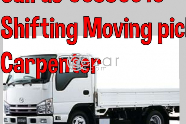Shifting moving pickup carpenter call:66886916 photo 1