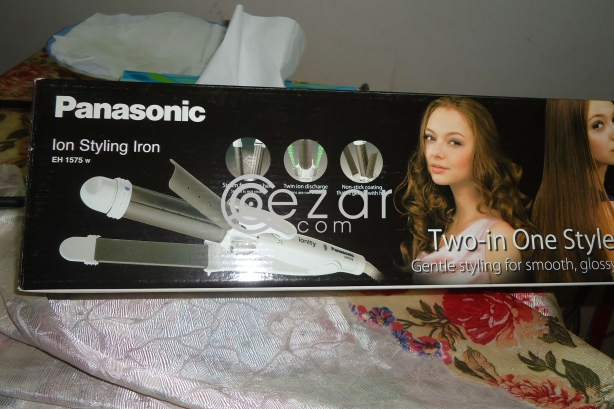 EXPAT LEAVING - FITNESS/BEAUTY ACCESSORIES FOR SALE photo 4