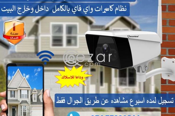 Out Door Wifi Camera, Doha photo 1