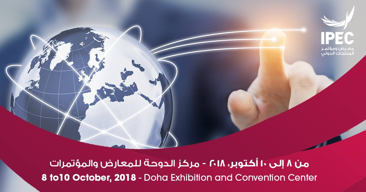 Largest trade event of the year aims to open new horizons
