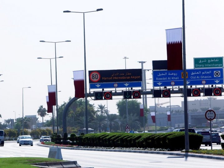 Locations of the 16 roads in Qatar with mobile radars (Saturday, November 17, 2018)